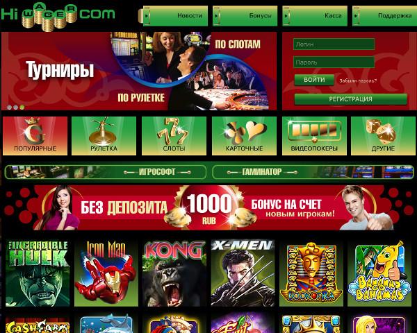 Варианты обхода блокировки казино