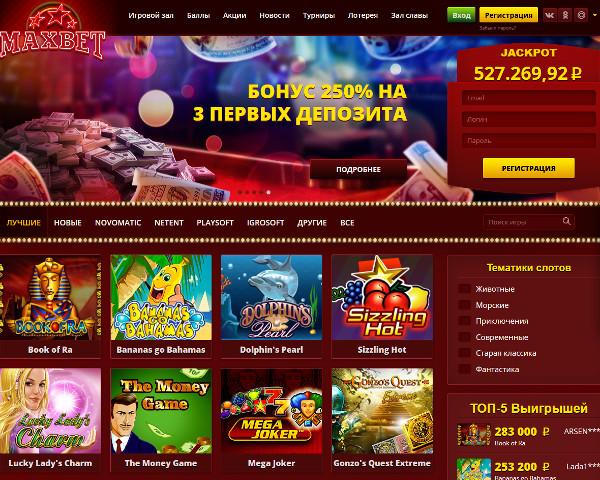 Основные характеристики Азарплей казино